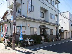 城下町方面に行って、食事を取りたいと思います。  さか井食堂さんです。