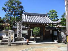 本町という場所は寺町となっていて、複数のお寺が鎮座しています。  その一つの法華寺さんです。