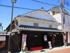 城下町観光案内所 本町・町家カフェという施設です。