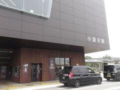小淵沢駅から登山口までタクシーに きれいになった駅舎にびっくり