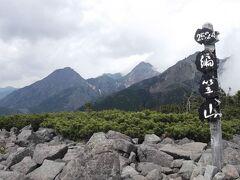 2時すぎ、編笠山(2,524m)に