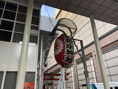 金蛇水神社 仙台一番町分霊社