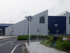 京成酒々井駅