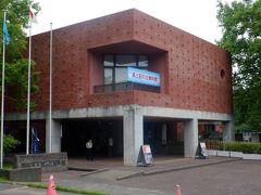 房総風土記の丘資料館