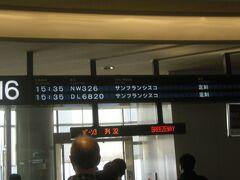 ノースウエスト航空とデルタ航空の便名が同時に掲載されている