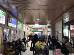 JRの駅へ。 バスを降りた人たちで駅の中が混んでいました。
