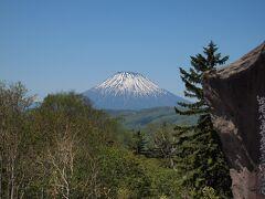 札幌に帰る途中、中山峠で揚げ芋を購入  羊蹄山がくっきり綺麗に見える。