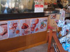 揚げ芋 ひと串:350円
