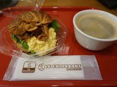 ●ル・クロワッサン@大阪メトロ 鶴見緑地駅界隈  駅に到着して早々、朝食にしました。 ル・クロワッサンさんで、クロワッサンのサンドを頂きました。 具沢山です!