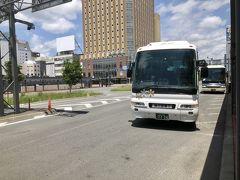 11:20発の空港バスがやって来た。