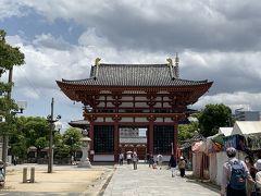 あべのハルカスから大阪城公園を目指して北に向かって走っていくと聖徳太子が建立した「四天王寺」があったので参拝してきました。