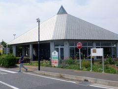 道の駅 やちよ 八千代ふるさとステーション