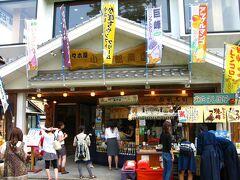 その向かいには「小次郎」というお店がありました。 こちらも同じくソフトクリームを売っている。  武蔵と小次郎…?