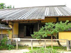公園内にあった「旧目加田家住宅」 時間があまり無くて外観だけ見学です。
