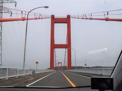平戸大橋を渡ってカトリック田平天主堂を目指しました。
