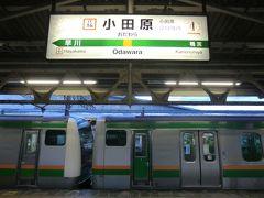 6:25 川崎から1時間2分。 小田原に着きました。  実は乗りたい電車があって、小田原に来たのです。