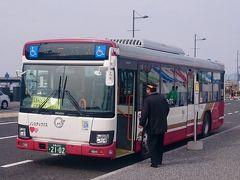 広島電鉄 (バス)