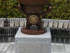 ラスト写真は、川西市の公認キャラクター「きんたくん」。今日訪問した多田神社とも繋がりがある坂田金時という人物を由来にしたんだそう。 https://www.city.kawanishi.hyogo.jp/shiseijoho/1007035/kintaropro/kintapro.html  次は、いよいよ兵庫県外に出かけられるかな?? 最後までご覧いただきありがとうございました。