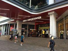 <ビックC>  スーパーマーケットのビックC。 寄り道して建物内に入ってみました。  入口の横の小さいスーパー。これでしょうか? 時間もないので深く追求せず。