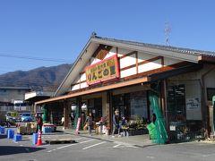 お約束の買い出しは飯田インターのそばにあるりんごの里 野菜をいろいろ購入して帰路に