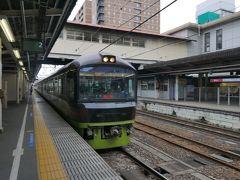★10:04 旅の最初は「リゾートやまどり」で渋川へ移動。