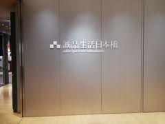 ジ アレイ 誠品生活日本橋店