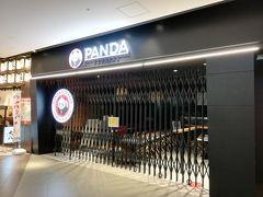 パンダエクスプレス  ダイバーシティ東京プラザ店