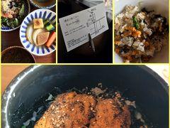 「鎌倉土鍋ごはんKaedena.」  土鍋で炊いたご飯に味噌汁と3種の小鉢が セットになっています。  迷った結果、一番高かったけど 「ウニの西京漬け土鍋ご飯」をチョイス。  4~5月の休業中、給料一部カットされてたし 節約しなくちゃなんだけど ウニの誘惑には勝てなくてσ(^_^;)  まあ今日は特別だよね♪ 明日からダイエット&節約!(爆) 本当に美味しかったです(*≧∀≦*)