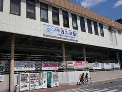 ●近鉄西大寺駅  近鉄西大寺駅に戻って来ました。 この駅は、近鉄京都線、奈良線、橿原線が交わる、超重要な駅です。 近鉄の心臓部となる駅のひとつですね。