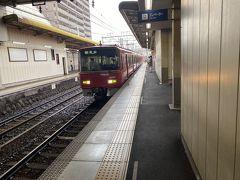 有松駅です。土曜日ですがやはりいつもより人は少ない感じがします。