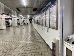 名鉄名古屋駅です。絶対普段の土曜日より圧倒的に人が少ないです。。。乗る方は便利ですが鉄道会社はこれで今後やってけれるんですかね???超心配。。。。