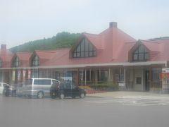 で、程なくして剣淵町域にある道の駅に到着。