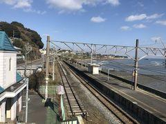 長崎県諫早市 到着!JR小長井駅