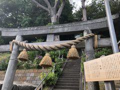 八雲神社 (常盤)