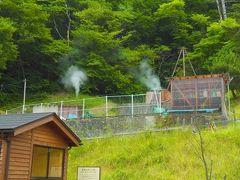 鳴子温泉の源泉の一つ、下地獄源泉です。 ここにも足湯がありますが、休業中でした。