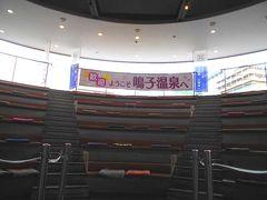 鳴子温泉駅の待合室は階段状になっています。