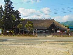 堺田駅から分水嶺を経て封人の家に着きました。 この建物は重要文化財に指定されています。 堺田駅から徒歩5分くらいの距離です。