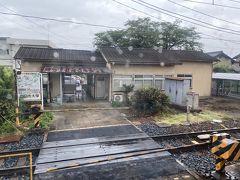 ここが平津駅。