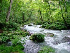 三乱の流れ 3つの川が合流する地点