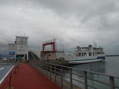 宗像市営渡船大島渡船大島港です。「フェリーおおしま」が止まっています。
