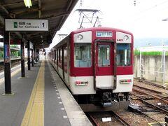コロナウィルスの緊急事態宣言解除で観光も徐々に再開、でも、まだ県(府)を出ない観光ということで、地元の大阪で、まだ行ったことがない千早赤阪村へ行ってみることにしました。JR大和路線・柏原駅から近鉄を乗り継ぎ、村への玄関口となる駅・富田林まで向かいます。