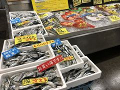 とれとれ市場 鮮魚コーナー
