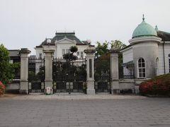 柳川藩主立花邸御花、私が訪問した時はコロナウイルス感染防止の為休業中でした。