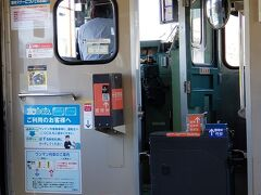 岡山駅で新幹線を降り、吉備線桃太郎列車で吉備津駅まで行きます。