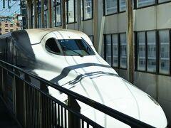 新幹線の乗客まだまだ少ない、大幅な赤字です。