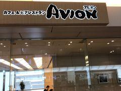 羽田空港でお昼を