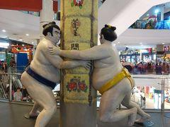 お相撲さんも!やっぱり、日本階、じっくり見ちゃいました。