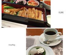 <旅行1日目>  リモートワークからの午後休♪ ホテル セントノーム京都「レストラン フローラ」にて洋食二段重弁当のランチをいただきます。メインはアナゴ重で、海老フライや和惣菜など盛りだくさんの内容です。今月は25周年謝恩価格で税サ込で2,000円☆おまけに新聞広告を見て予約すればワンドリンクサービスだったので、昼から生ビール飲んじゃいました( *´艸`) 仕事終わりの1杯は昼間でもうまい♪
