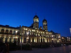 市庁舎 (サンセバスチャン)