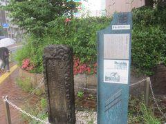 小名木川橋の脇に建つ石碑 五百羅漢道標(以前はここから50m東にあった庚申堂の前にあったそう) 文化2年再建の銘があるそうです